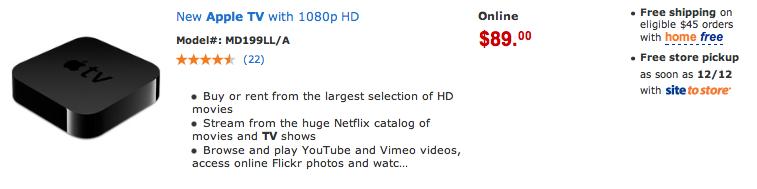 Screen Shot 2012-12-08 at 10.35.07 AM
