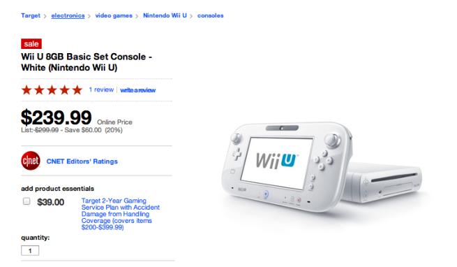 Nintendo Wii U Basic-SS
