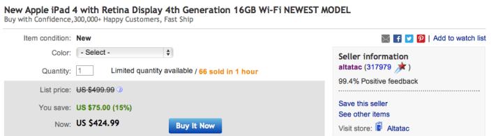 ipad-4-ebay-deal