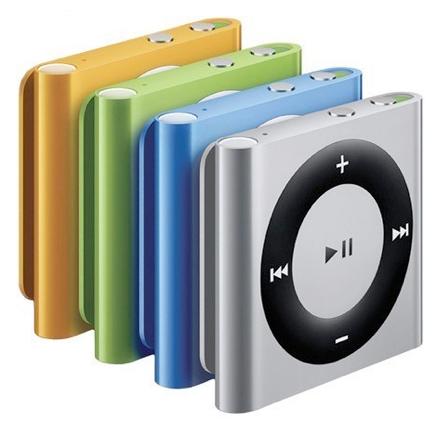 ipod-shuffle-4th-deal-refurb