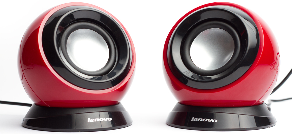 Lenovo-speakers-discount-sale