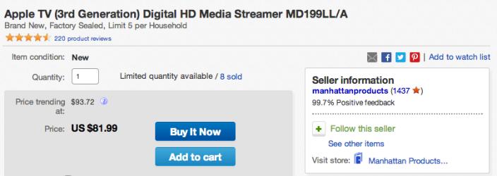 Apple TV-sale-Ebay-02