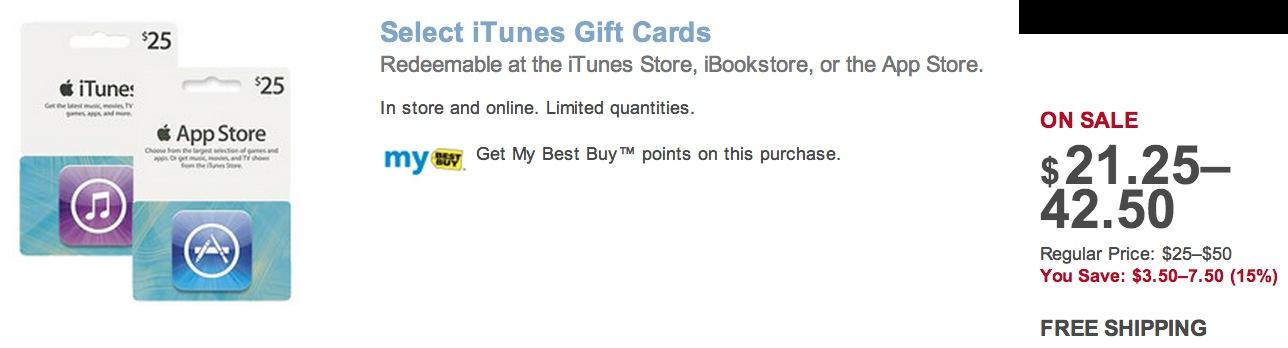iTunes-best-buy-discount-sale