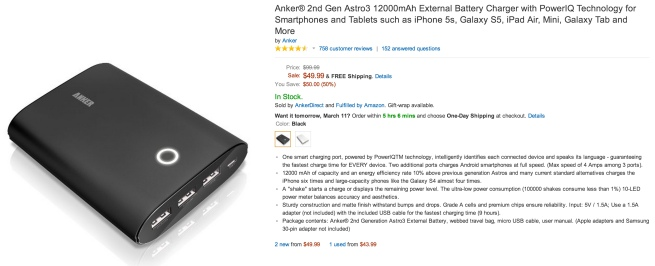 Anker® 2nd Gen Astro3 12000mAh External Battery Charger with PowerIQ