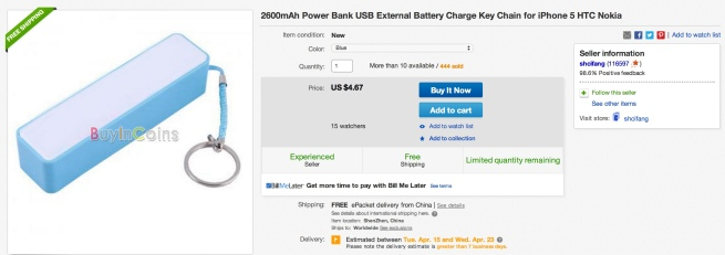 2600mAh USB power bank external battery key chain