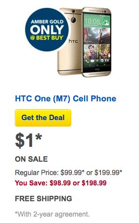 best-buy-htc-one-m7
