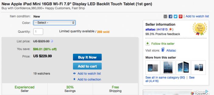 ipad-mini-ebay-daily-deal