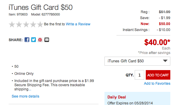 staples-itunes-gift-card