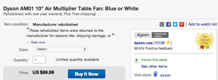 Dyson AM01-refurb-ebay-01