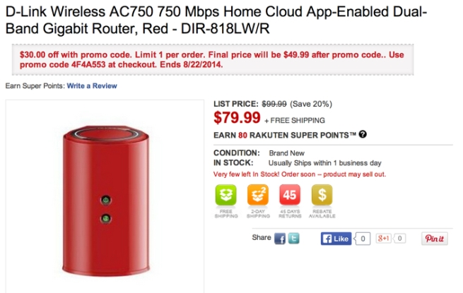 D-Link Wireless 750 Mbps Cloud App-Enabled Dual-Band Gigabit Router