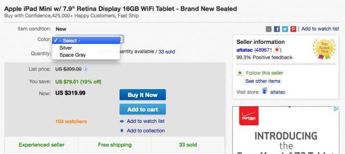 ipad-mini-retina-16gb-ebay-deal