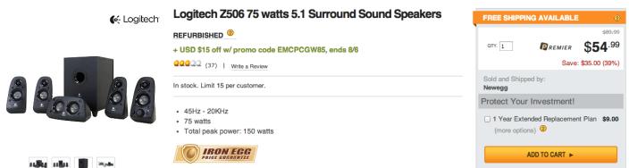 newegg-logitech-z506-speakers-deal