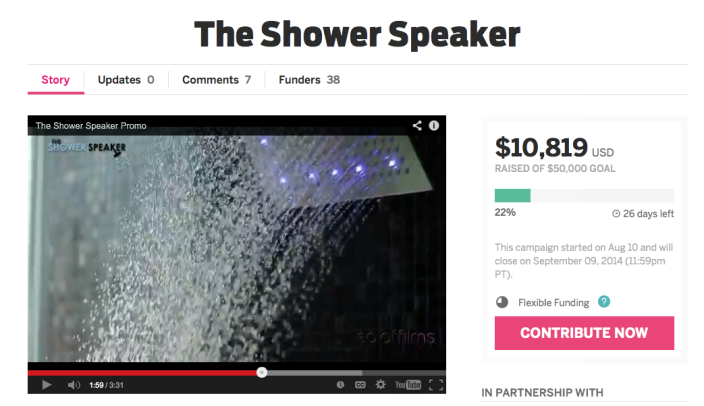 shower-speaker-screenshot