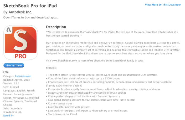 sketchbook-pro-free-ipad
