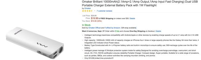 amazon external battery
