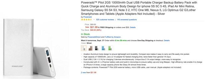 amazon power accessory
