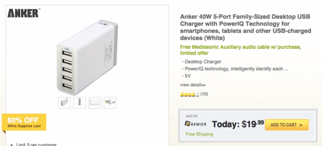 Anker-40w-Shell-Shocker