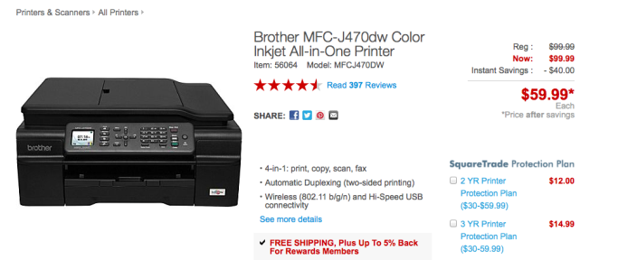 brother-MFC-J470dw-inkjet-staples-deal