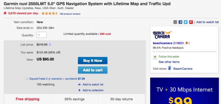 garmin-nuvi-gps-ebay-deal