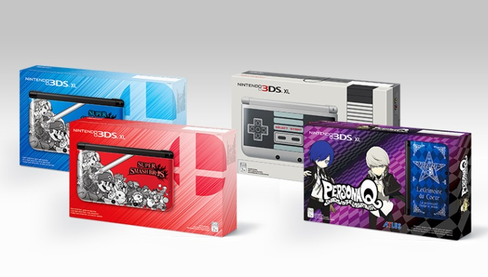 NES Edition Nintendo 3DS XL-new 3DS looks