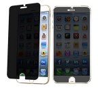 Abyss Premium Privacy Anti-Spy Screen Protector for iPhone 6 or iPhone 6 Plus