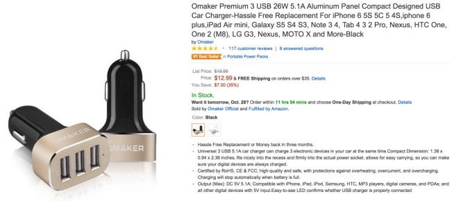 Omaker Premium 3 USB 26W 5.1A Aluminum Panel Compact Designed USB Car Charger