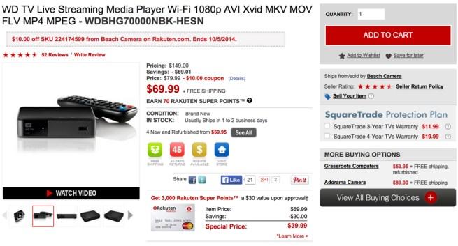 WD TV Live Media Player Wi-fi 1080
