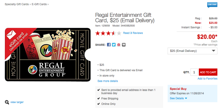 AMC and Regal Entertainment gift cards-02