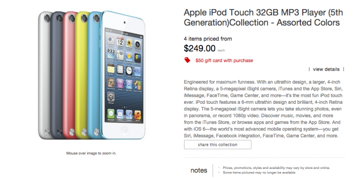 iPod-touch-sale-Target-Best Buy-03