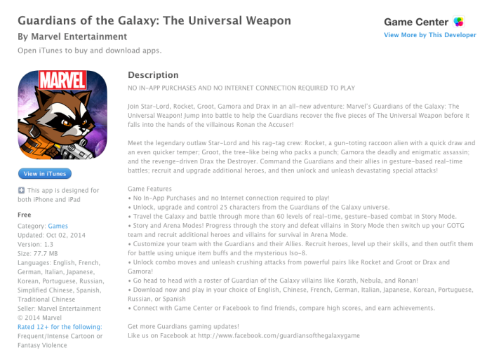 Guardians of the Galaxy- The Universal Weapon-iOS-sale-06