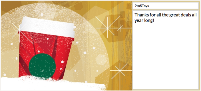 starbucks-gift-card-promo