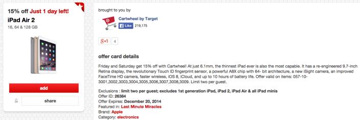 target-cartwheel-ipad-air-2-coupon