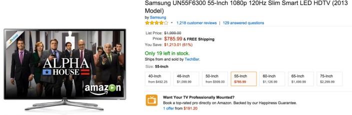 Amazon HDTV