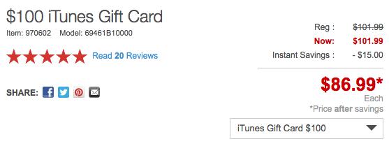 itunes-gift-card-deal