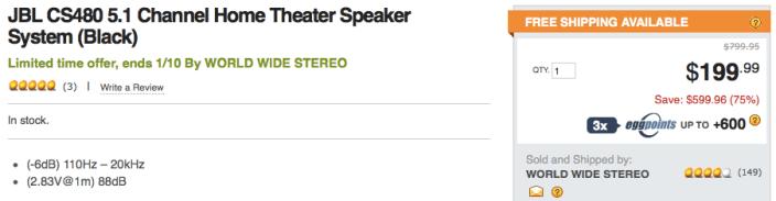 jbl-51-speaker-system-deal