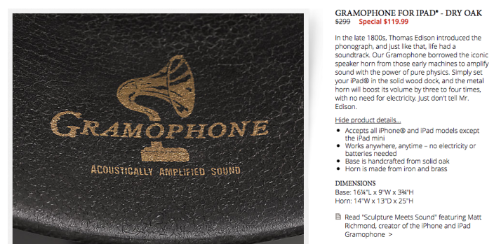 restoration-hardware-ipad-gramophone-deal
