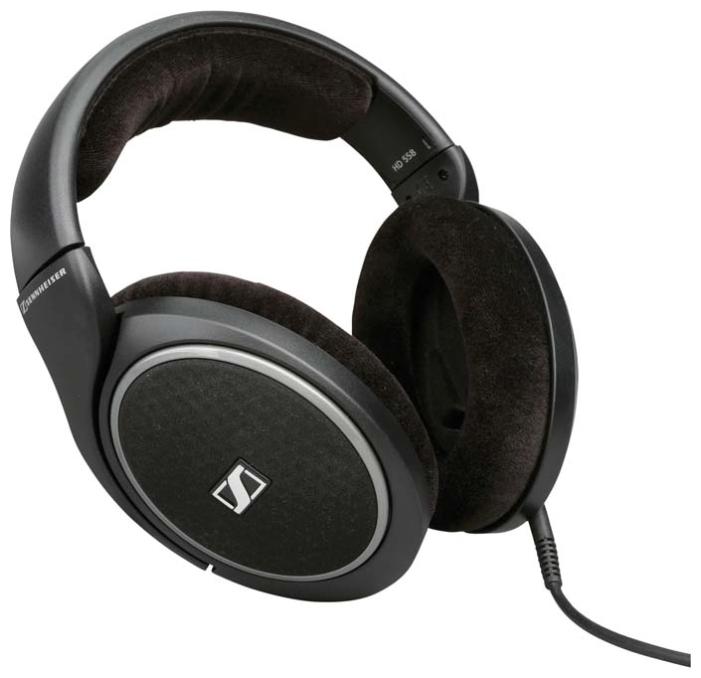 sennheiser-558-deal