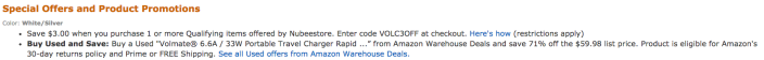 volmate-amazon-coupon-code