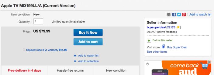 apple-tv-ebay-deal
