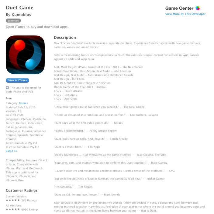 Duet-iOS-sale-02
