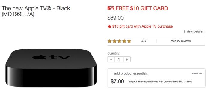 apple-tv-target-gift-card