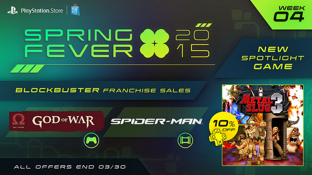 PlayStation Store-sale-Spring Fever-01