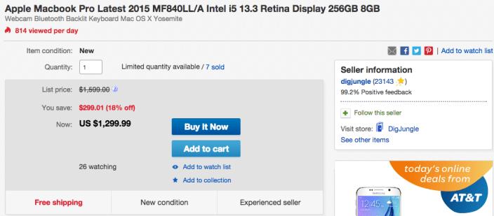 apple-macbook-pro-retina-ebay