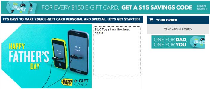 best-buy-cashstar-gift-card-promo