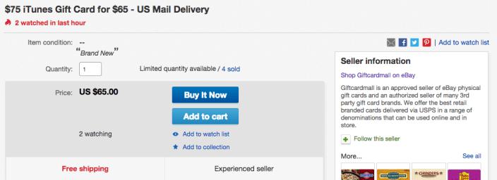 itunes-gift-card-ebay