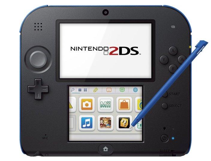 Nintendo Store-2DS-sale-01