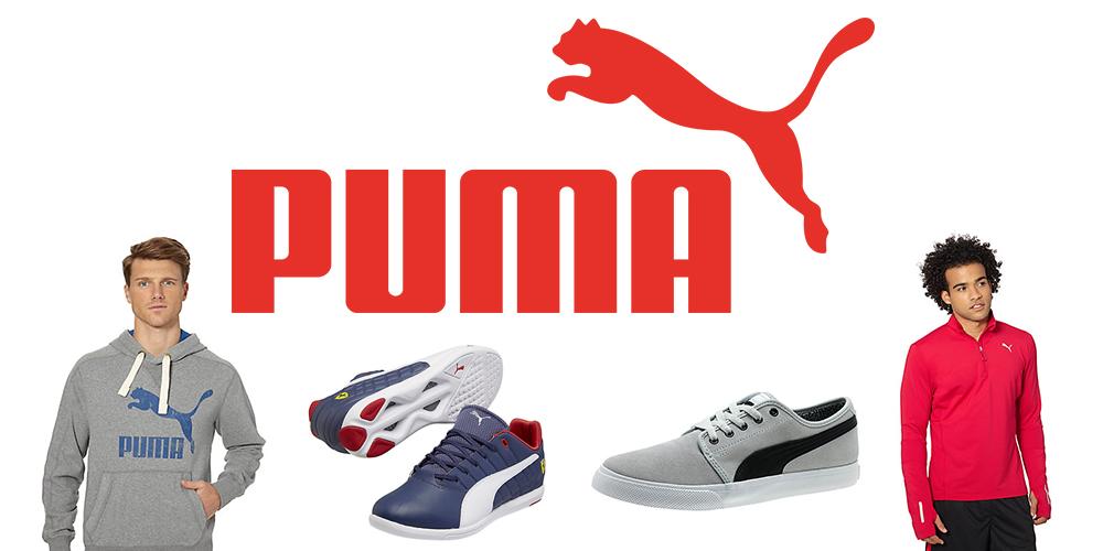 puma-private-sale