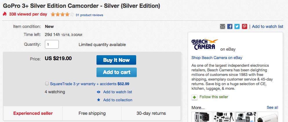 gopro-hero3-plus-silver-ebay