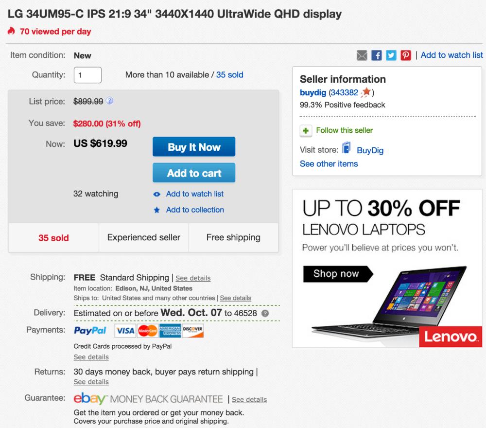 lg-34um95-ultrawide-monitor-deal