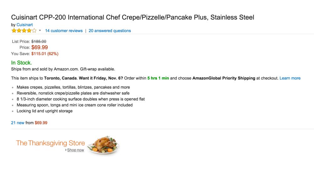 Cuisinart International Chef Crepe:Pizzelle:Pancake maker (CPP-200)-sale-02